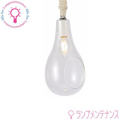 スワン電器 ボタニック ハンギングライト(S) APE-022WH/S (BOTANIC Hanging light)(3.0W 電球色)[APE022WHS]