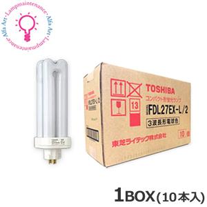 東芝 FDL27EX-L/2 ユーライン2<10本入×@680>[FDL27EXL2]【送料80サイズ】