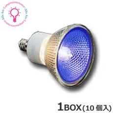 1BOX<10個×@2730> 10個セット[JDR110V40WBMK]【送料80サイズ】 JDR110V40WBM/K(青色) ウシオ