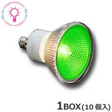 ウシオ 10個セット[JDR110V40WGMK]【送料80サイズ】 JDR110V40WGM/K(緑色)1BOX<10個×@2730>