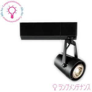 マックスレイ 照明器具 MS10308-82-90(ブラック)スポットライト(プラグタイプ*電源装置付)広角*電球色2700K【送料80サイズ】