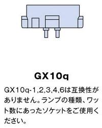 파나소닉 FPL13EX-N (13형/내츄럴색) [FPL13EXN]