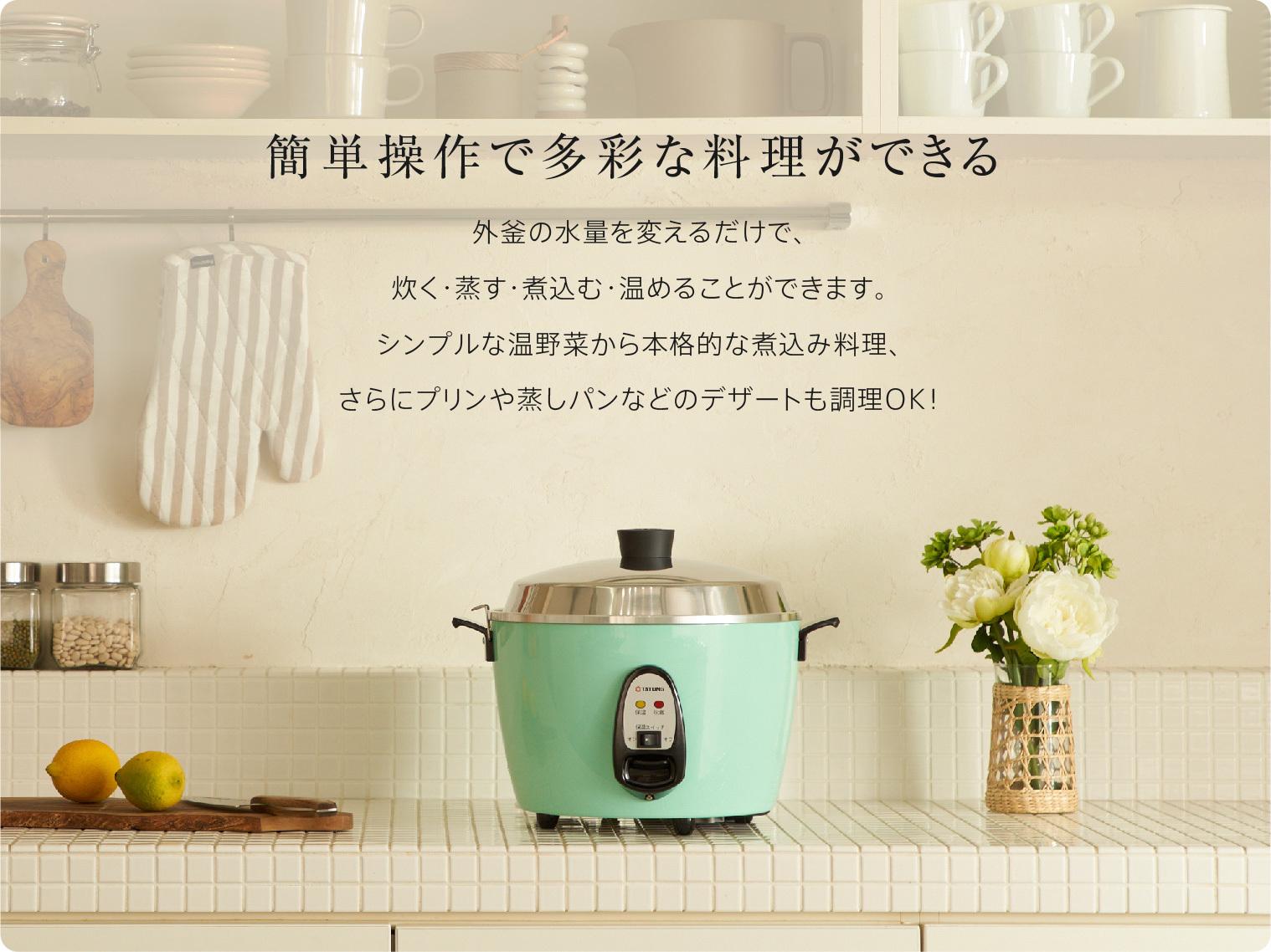 台湾を代表する万能調理家電水を注いでスイッチを押すだけで 炊く 2020秋冬新作 蒸す 煮込む 温める 10合 アクアブルー 外釜アルミ製 Lサイズ 大同電鍋公式販売店ー 大好評です