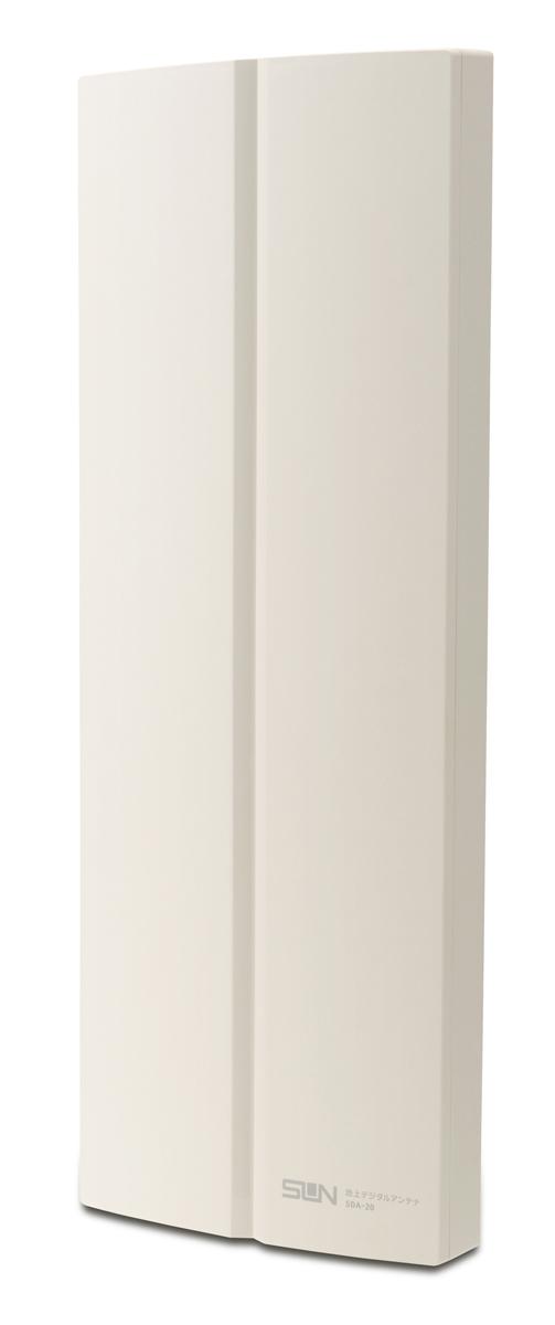 (サン電子)SDA-20-4A-W地上デジタル放送用UHF平面アンテナ屋外用  垂直タイプ ブースタ内臓