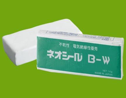 日東化成工業B-W 一般パテ ネオシール 不乾性・電気絶縁性優秀  ホワイト 1kg 20個入り