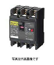 日東工業 漏電ブレーカ(経済形)GE603Y 3P500A FDVH(高速/時延切換形100/200/500/1000mA切換100-200-415V)