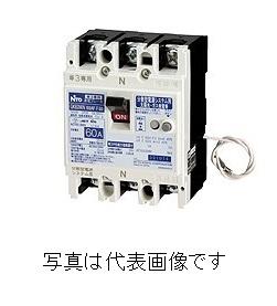 日東工業 GK103WN 3P75A F30 単3中性線欠相保護付漏電ブレーカ