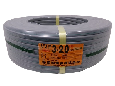 愛知電線VVFケーブル2.0mm×3C 100m巻 灰色 公団用 黒白緑