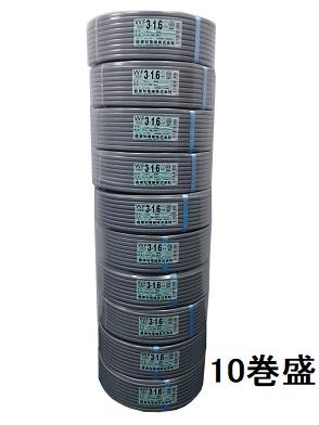 愛知電線VVFケーブル1.6mm×3C 100m×10巻色 灰色