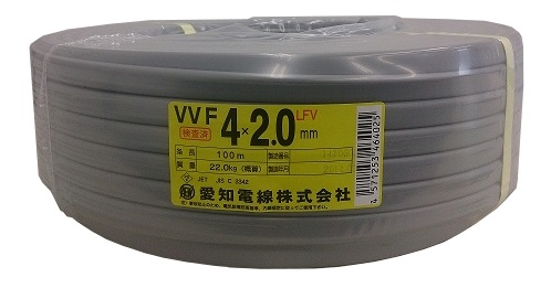 愛知電線VVFケーブル 2.0mm×4C 100m巻 灰色