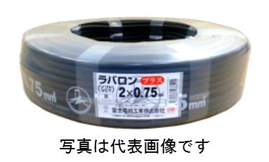 富士電線ラバロンVCT5.5SQ×2C 600V耐熱ソフトビニルキャプタイヤ丸形ケーブル 100m巻