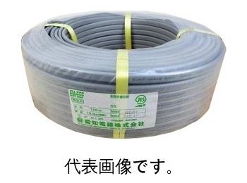 愛知電線EM-EEF2.0mm×3C Gライン 緑白黒 100m巻 被覆 灰色