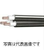 フジクラダイヤケーブルEM-CET325SQ<切売>600Vトリプレックス形架橋ポリエチレン絶縁耐燃性ポリエチレンシースケーブル