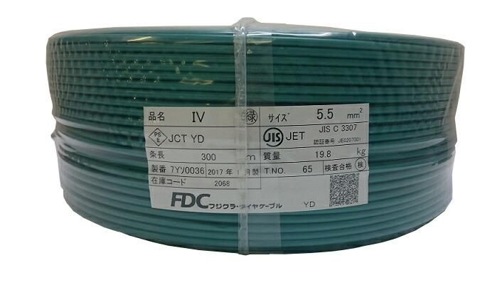 フジクラダイヤケーブル IV5.5G<緑> 5.5sqIV電線 600Vビニル絶縁電線 300m巻