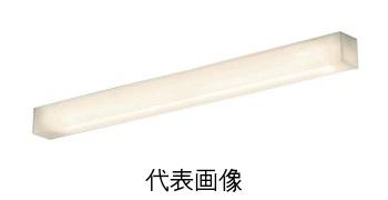 コイズミ照明AH42526LLED高天井用ブラケットFHF32W相当 電球色