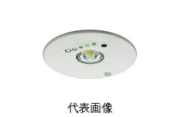 マーケティング S形LED非常用照明器具 コイズミ照明AR50623LED非常灯 ブラック昼白色 おすすめ SB対応埋込型埋込穴Φ100非常用ハロゲン13W相当