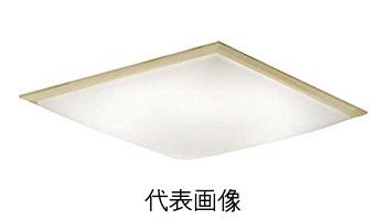 コイズミ照明AH48774L調光シーリングライト~8畳調光タイプ 昼白色リモコン付