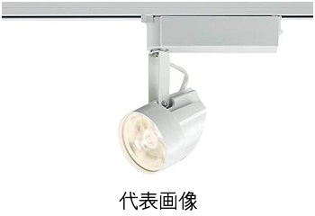 コイズミ照明AS41383LLEDスポットライト/プラグタイプHID35W相当 電球色