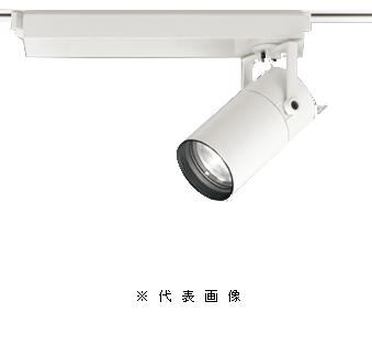 オーデリックXS513189BC調光・調色スポットライト電球色~昼白色色 オフホワイトJR12V-50W相当