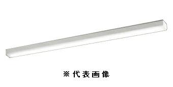 オーデリックXL501008B4BLEDユニット型調光ベースライト40形トラフ型Hf32W定格出力×2灯相当昼白色