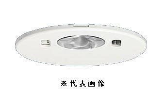 パナソニックNNFB91606J LED非常用照明器具 埋込型昼白色 非常時点灯30分間埋込穴φ60リモコン自己点検機能付低天井用(~3m)リモコン別売