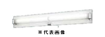 パナソニックNNFF41860ZLE740形直管LEDベースライト壁直付型 階段通路誘導灯非常時LED60分間タイプひとセンサON/OFF Nタイプ・昼白色3800 lmタイプ