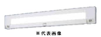 パナソニックXLF446UTNLE940形一体型LEDベースライト壁直付型 薄型非常時LED60分間タイプひとセンサ段調光・昼白色スイッチ・リモコン自己点検機能付Hf32形高出力型1灯器具相当