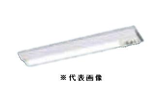 パナソニックXLG211AGNLE9非常用照明器具20形一体型LEDベースライトスイッチ・リモコン自己点検機能付Dスタイル W150FL20形2灯器具相当FL20形・1600 lm