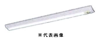パナソニックXLG451AGNLE9非常用照明器具40形一体型LEDベースライトスイッチ・リモコン自己点検機能付Dスタイル W150Hf蛍光灯32形高出力型2灯器具相当Hf32形高出力型・5200 lm