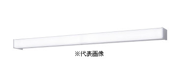 一体型LEDベースライト 非常用照明器具 階段灯 歳末ポイント3倍:パナソニックNNCF40735LE9シンプルセルコン階段非常灯ひとセンサON/OFF NタイプHf32形高出力型1灯相当60分間タイプ昼白色