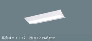 パナソニック「5台セット」XLX230DENLE9一体型LEDベースライトIDシリーズ20形 直付型 Dスタイル W230 非調光 Hf16形高出力形器具2灯相当 3200lm