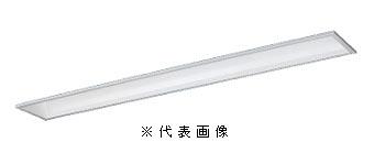 スーパーセールポイント5倍! パナソニックXLX450FEDTLE9一体型LEDベースライトiDシリーズ40形 埋込型 フリーコンフォートW150非調光 Hf32形定格出力型器具相当5200lm昼光色
