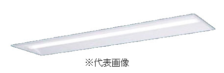 スーパーセールポイント5倍! パナソニックXLX460UELTLE9一体型LEDベースライトIDシリーズ40形埋込下面開放型 W220 6900lmタイプ 非調光 電球色