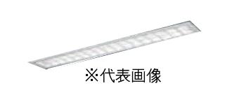 パナソニックXLX415FEDTLE9一体型LEDベースライトiDシリーズ40形 埋込型 フリーコンフォートW150非調光 FLR40型器具 節電タイプ2000lm昼光色