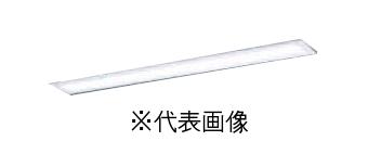 パナソニックXLX426FEDTLE9一体型LEDベースライトiDシリーズ40形 埋込型 フリーコンフォートW150非調光 Hf32形定格出力相当 2500lm昼光色