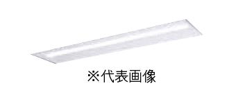 パナソニックXLX459VEDLE9一体型LEDベースライトiDシリーズ40形 埋込型 下面開放型 W300非調光 Hf32形定格出力器具相当 5200lm昼光色