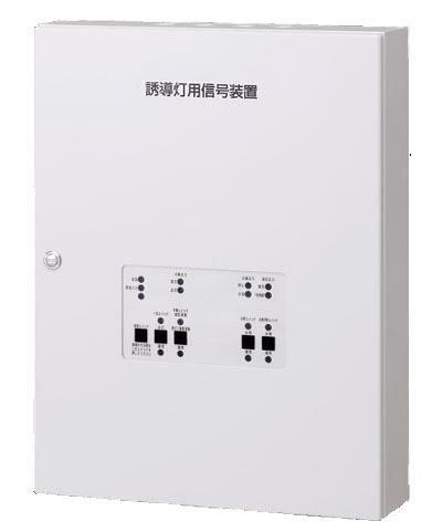 パナソニックFF90024K誘導灯用信号装置誘導音+点滅用(1回路用)