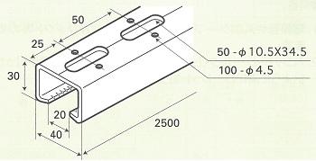 送料無料 本州限定 代引 日時 時間 指定不可 バクマ工業 S-B1Y ハンガーレール 横長穴付 全長2500mm 溶融亜鉛メッキ鋼板 4本単位販売