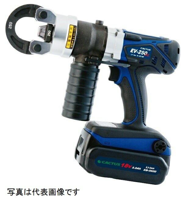 品質満点! カクタス(CACTUS)18V/14.4V併用 充電式圧着工具(クリンプボーイ) EV-250DL <標準セット>:電材BlueWood-DIY・工具