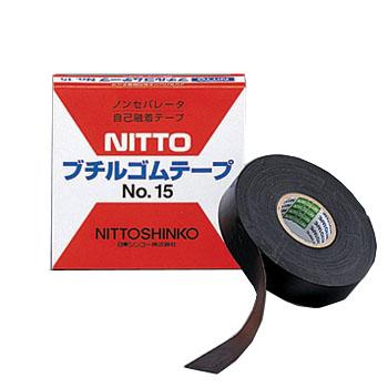 【半額】 日東シンコーブチルゴムテープ 自己融着テープ 幅19mm 長さ10m No.15 100個セット, 京の魚河岸『かねきゅう』 744fec7d