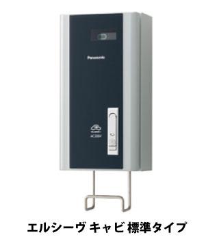 パナソニックBPE011Cオプション2付EV・PHEV充電用ボックスELSEEV cabi (エルシーヴ キャビ)標準 100V用**オプション**2 充電状態表示ランプ