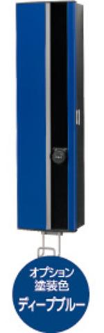 日東工業 -DBPit(ピット) EV・PHEV用充電器ケーブル付MODE3タイプオプション塗装色ディーブブルー本体別売