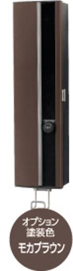 日東工業 -MBPit(ピット) EV・PHEV用充電器ケーブル付MODE3タイプオプション塗装色モカブラウン本体別売