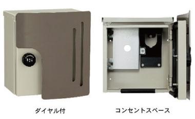 日東工業 EVR-1Pit(ピット) EV・PHEV用充電器Pit コンセントタイプコンセントスペースダイアル錠