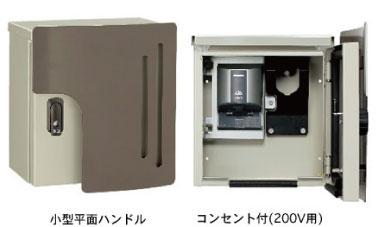 日東工業 EVR-1HRPit(ピット) EV・PHEV用充電器Pit コンセントタイプコンセント200V用1コ