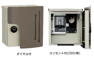 日東工業 EVR-1RPit(ピット) EV・PHEV用充電器Pit コンセントタイプコンセント200V用1コ