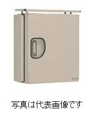 日東工業 SR25-45DAステンレス屋外用熱対策制御盤キャビネット遮光板付タイプライトベージュ塗装