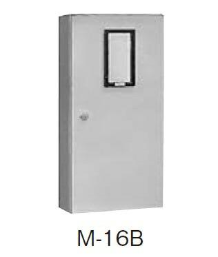 計器盤キャビネット! 日東工業M-16B引込計器盤キャビネット水切り、防塵・防水パッキン付ヨコ400mm タテ800mm フカサ200mm塗装色;選択してください。