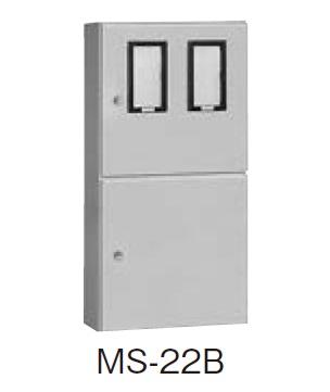 日東工業 MS-22B引込計器盤キャビネット 2段扉水切り、防塵・防水パッキン付ヨコ500mm タテ1000mm フカサ200mm塗装色ライトベージュ/クリーム