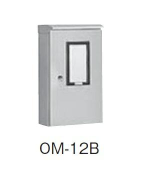 日東工業 OM-12B引込計器盤キャビネット屋根付水切り、防塵・防水パッキン付ヨコ300mm タテ500mm フカサ200mm塗装色;選択してください。